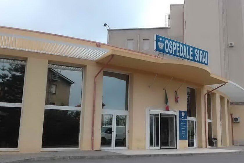 L'ospedale Sirai (archivio L'Unione Sarda)