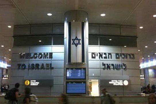 Tensioni a Gaza, spostate le rotte per l'aeroporto di Tel Aviv