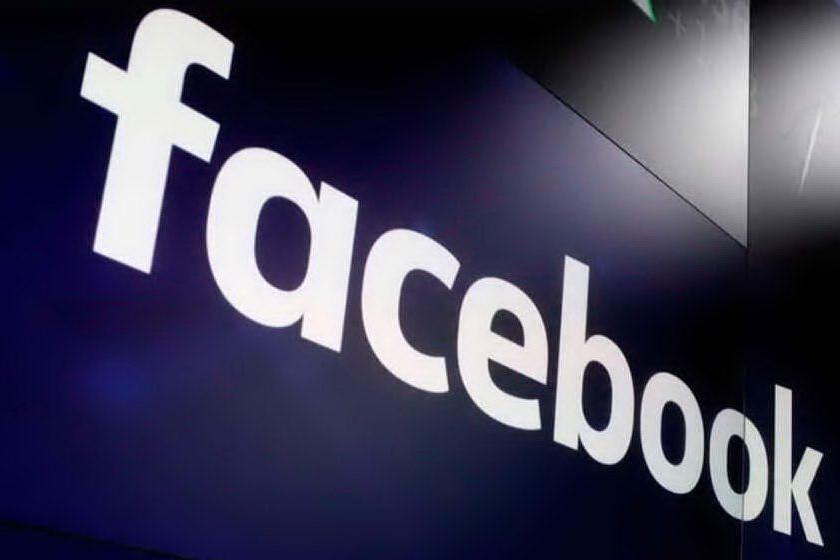Facebook, esposti online i dati di 267 milioni di utenti