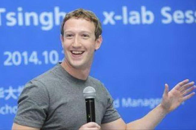 I big di internet ancora in udienza al Senato di Washington