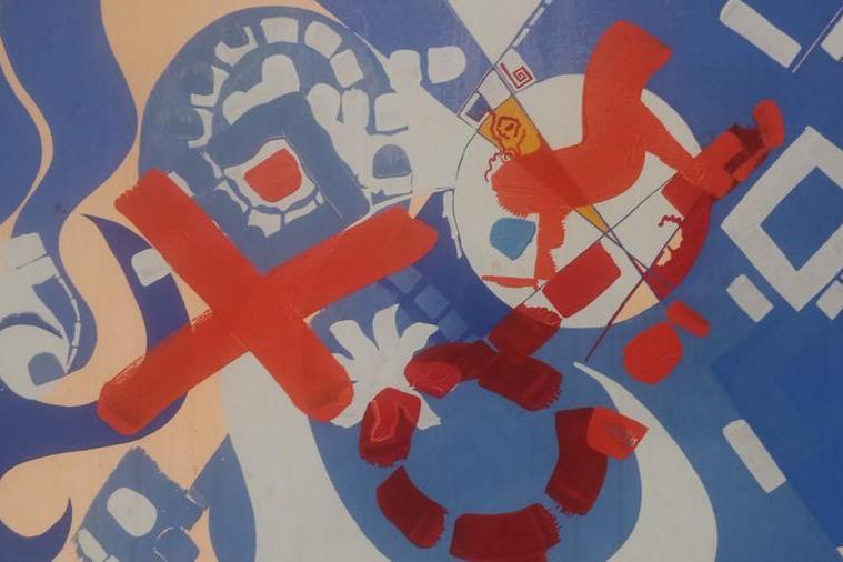 """Ermanno Leinardi e la Neo avanguardia sarda: dallo """"Studio '58"""" alla Galleria Duchamp"""