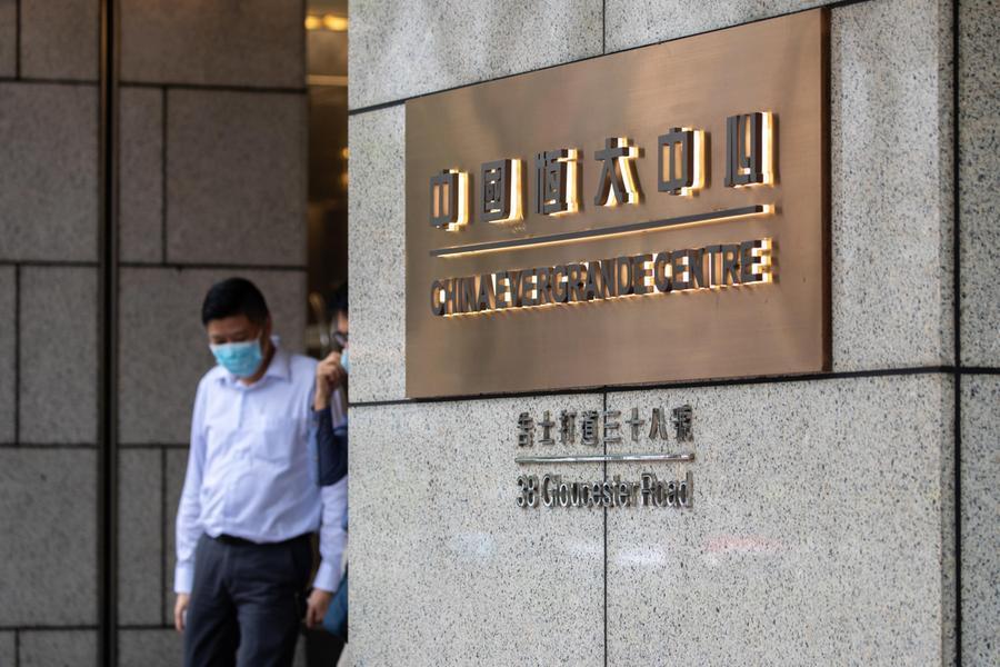 Evergrande:il titolo crolla in Borsa, dopo lo stop alla vendita della divisione servizi
