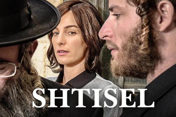 Un'immagine della serie tv su Netflix