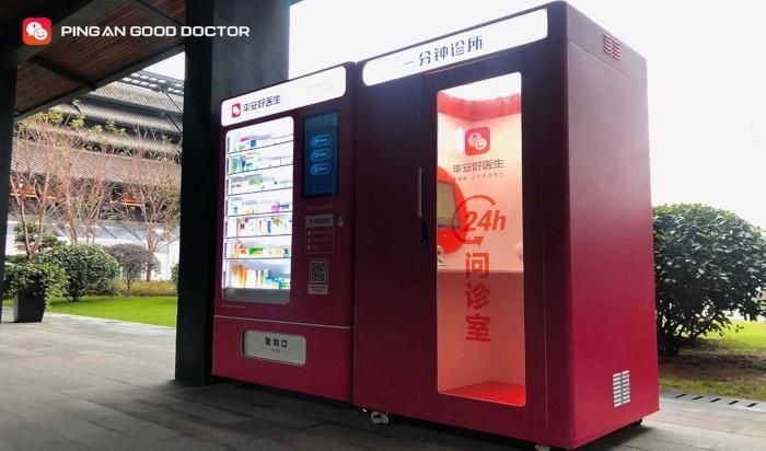"Le \""cliniche istantanee\"" di Ping an Good Doctor\"" (foto da google)"
