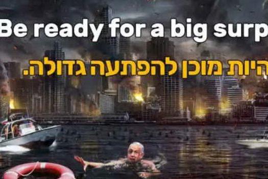 """Tel Aviv, decine di siti web sotto attacco hacker: """"Preparatevi a una grande sorpresa"""""""